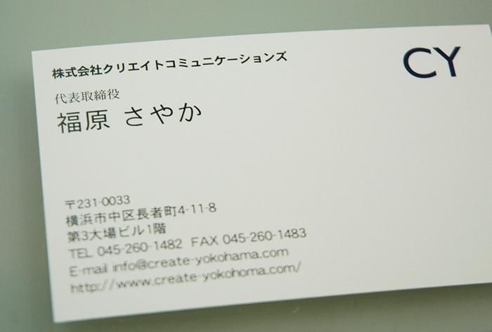 「上質紙」一般的な光沢のない、上品な紙です。スタンダードで落ち着いた名刺デザインに最適です。温かみのある質感があります。