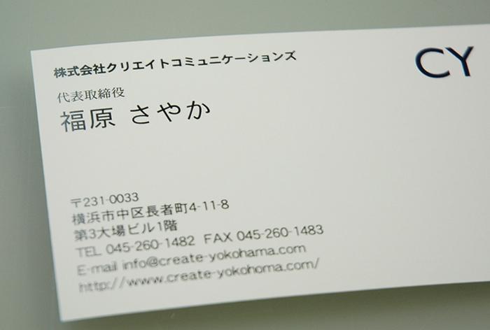 「TOダル」白色度が高く、クリアな印象の紙で、しっかりとした強度もあります。都会的でデザイン性の高い名刺や、ビジネス一般に向いています。